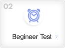 Beginer Test